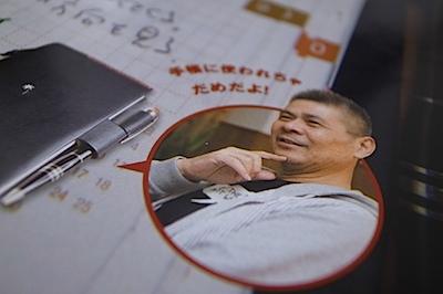 理想の手帳:モノ・マガジン 2011.11.16の写真