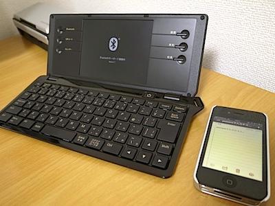 pomera DM100とiPhone 4Sの写真
