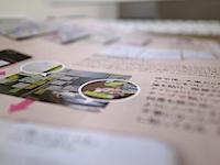 日経ビジネス Associe 2012年3月号の写真