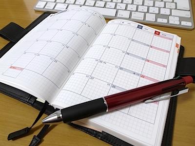 ほぼ日手帳 4月の写真