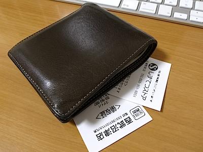 土屋鞄の財布の写真