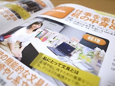 日経WOMAN 2012.05号の写真