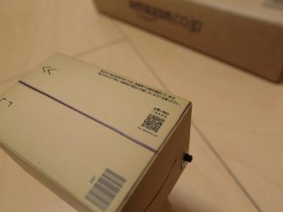 リボルテック ダンボー・ミニ Amazon.co.jpボックスバージョンの写真