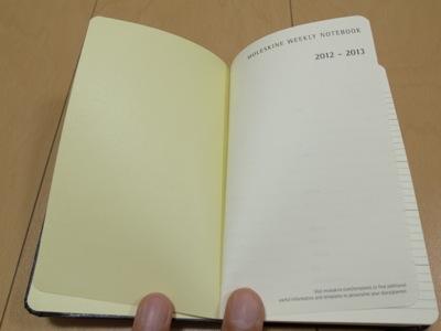 R0013603