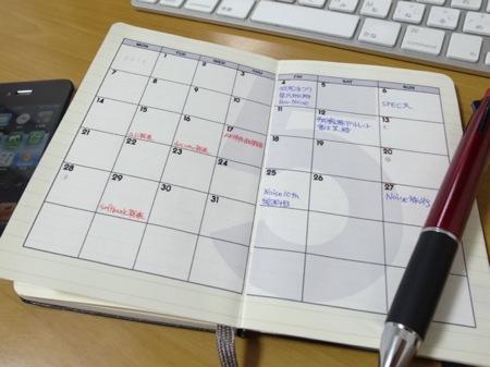 Moleskineにカレンダーを貼った写真