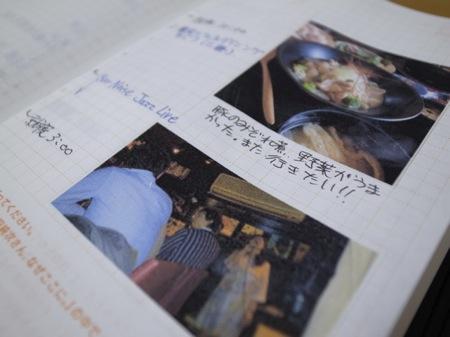 ほぼ日手帳とMoleskineの写真