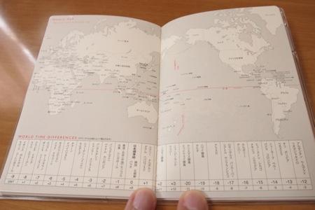 ORANGE AIRLINES 2013手帳の写真