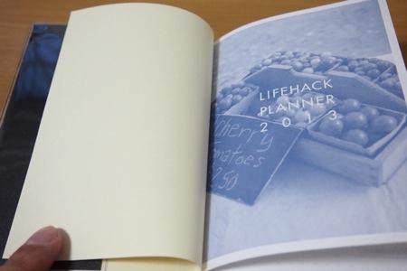 trystramsダイアリー「LIFEHACK(ライフハック)」2013年版 Orobianco(オロビアンコ)の写真