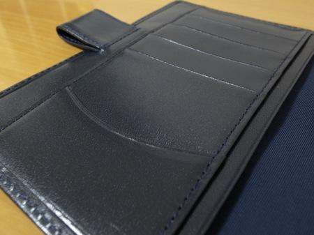 ほぼ日手帳 2013年 革カバー ブルーブラックの写真