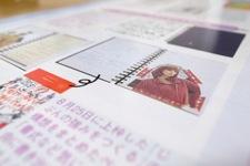 人生が変わる!新★手帳術・日系WOMAN 2012年11月号の写真