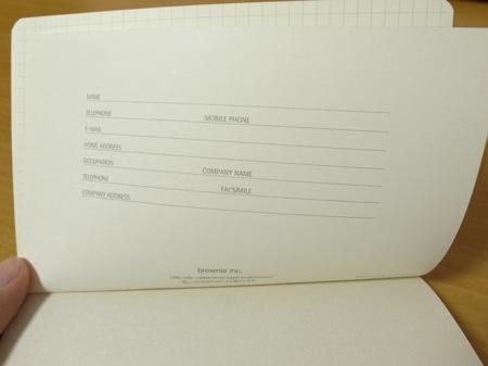 365/2 半年手帳の写真