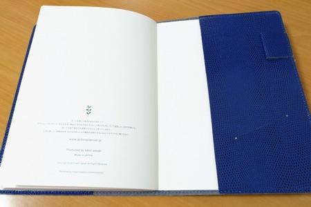 アクションプランナー2013 自分を予約する手帳の写真