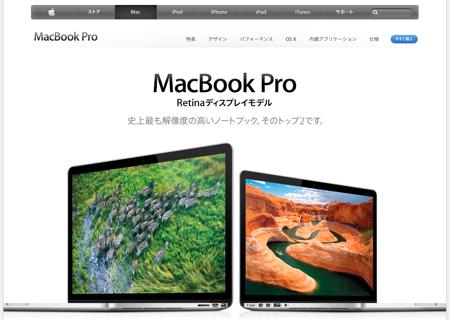 Appleのスクリーンショット