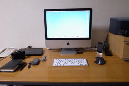私の机の写真 2009.10.15