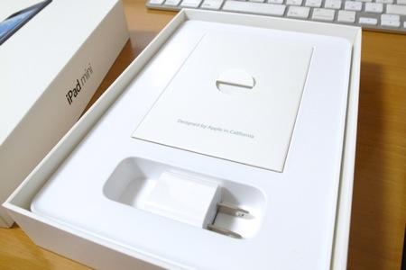 iPad miniの写真