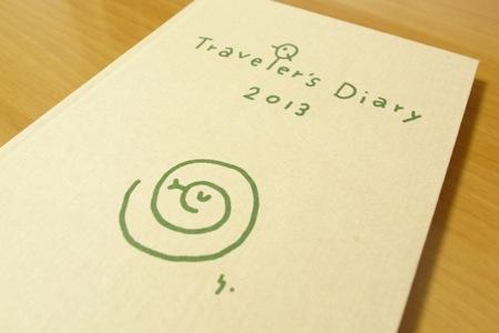 旅人手帳2013の写真