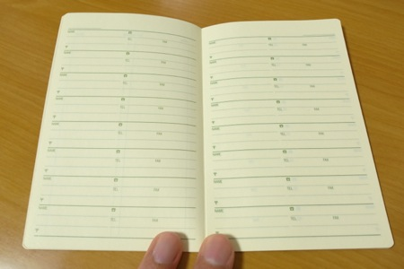能率手帳ゴールドのアドレス帳の写真