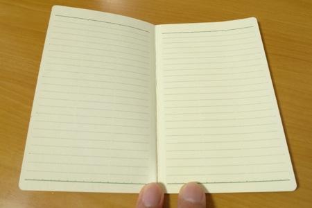 能率手帳ゴールドのメモ帳の写真