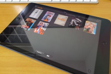 iPad mini + Kindleアプリの写真