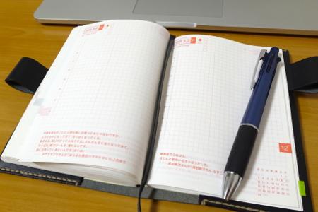 アンリさんの革カバーと、ほぼ日手帳の写真