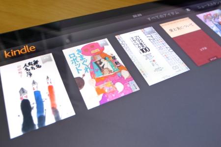 iPad mini と Kindleアプリの写真