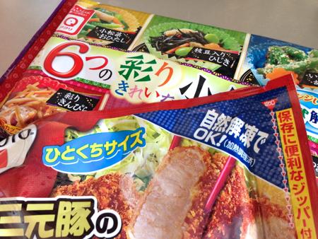 冷凍食品の写真