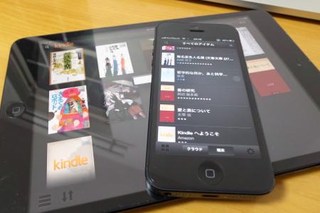 iPhoneとiPadの写真