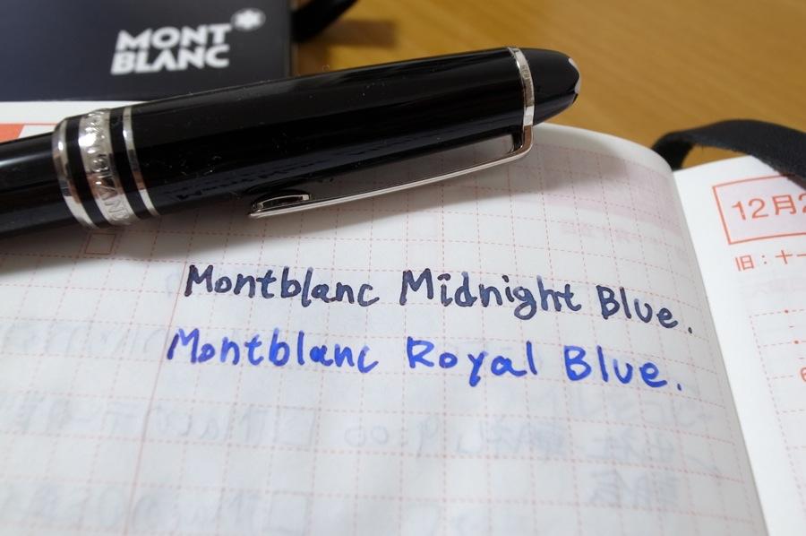 MONTBLANCのインクの試し書きの写真