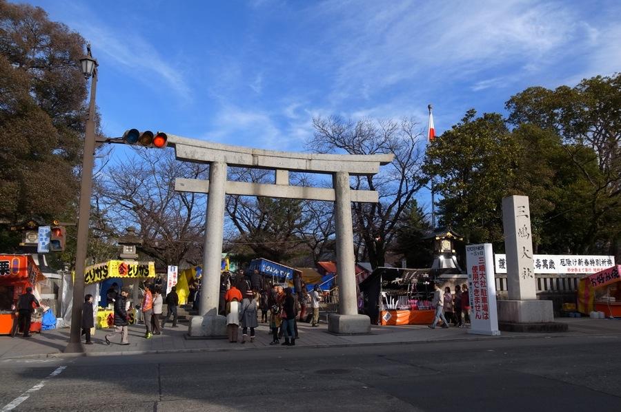 三島大社の写真