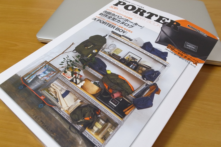 PORTER 50th ANNIVERSARY BOOKの写真