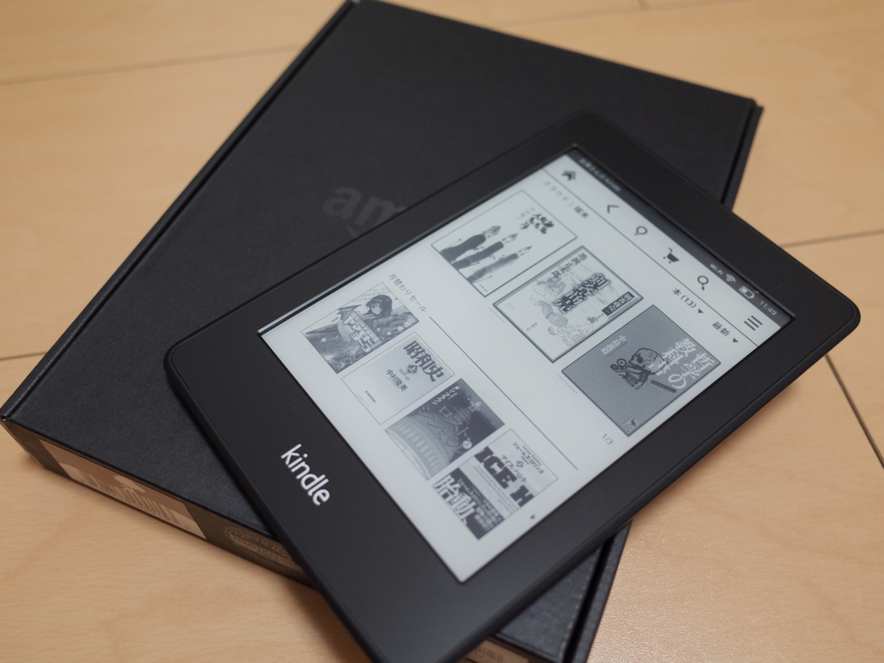 Kindle Paperwhiteの写真