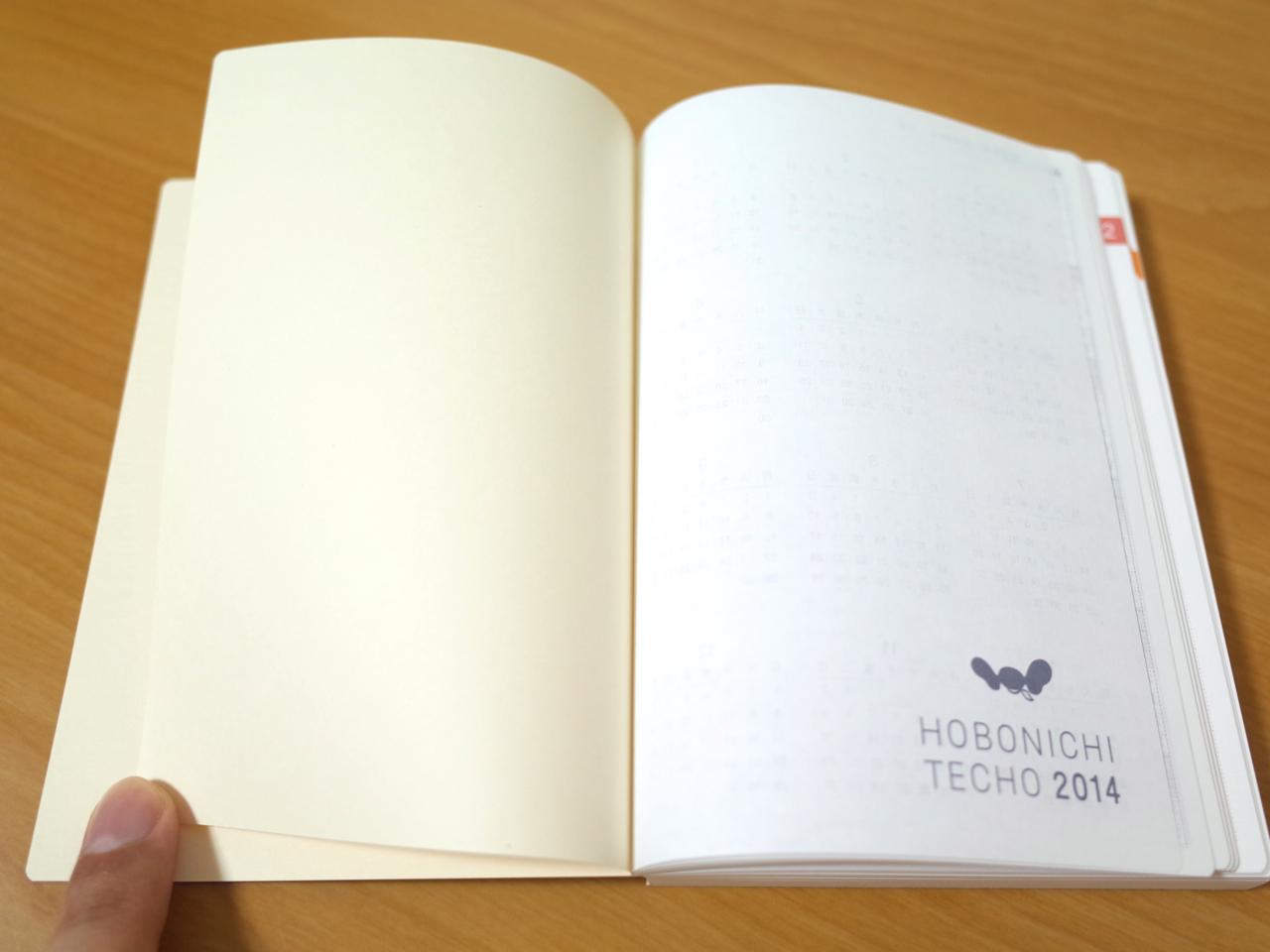 ほぼ日手帳 2014 オリジナルの写真