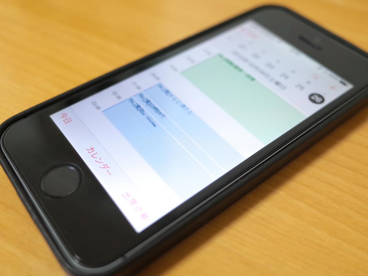 iOS7のカレンダーアプリの写真