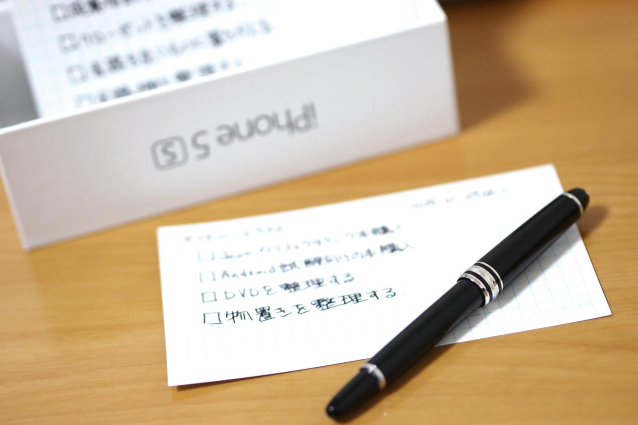 情報カードとMONTBLANCの万年筆の写真
