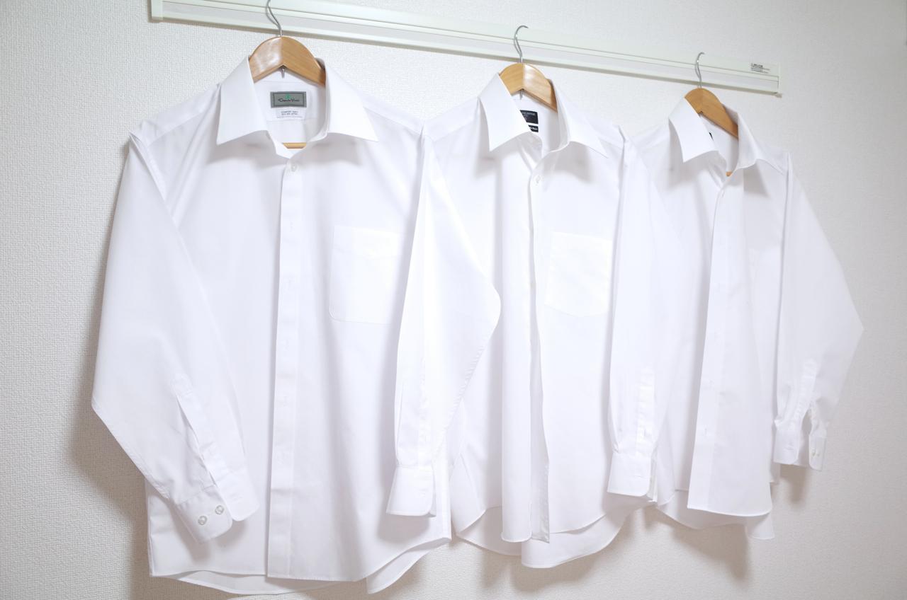 白いワイシャツの写真