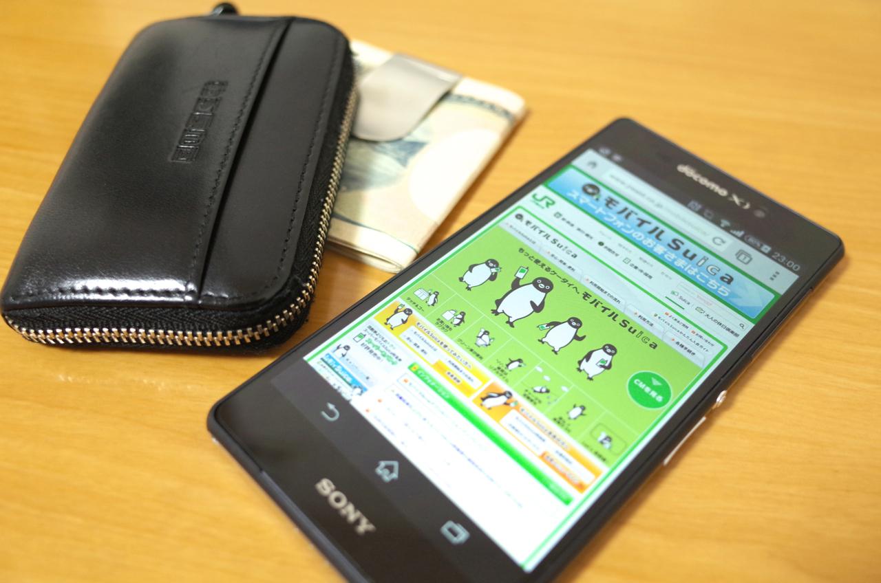 Xperia Z2とSuicaと財布の写真