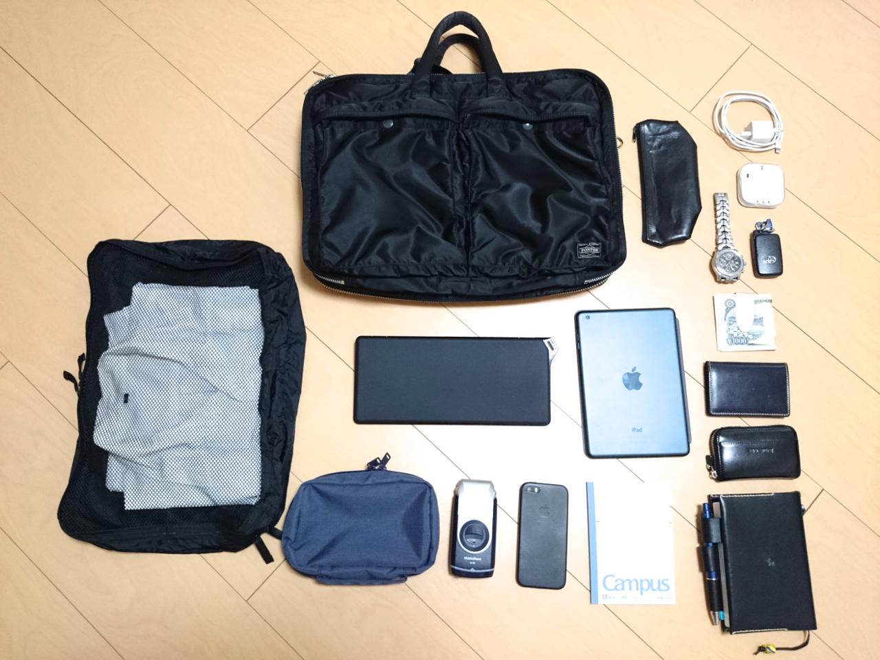 出張鞄の中身の写真