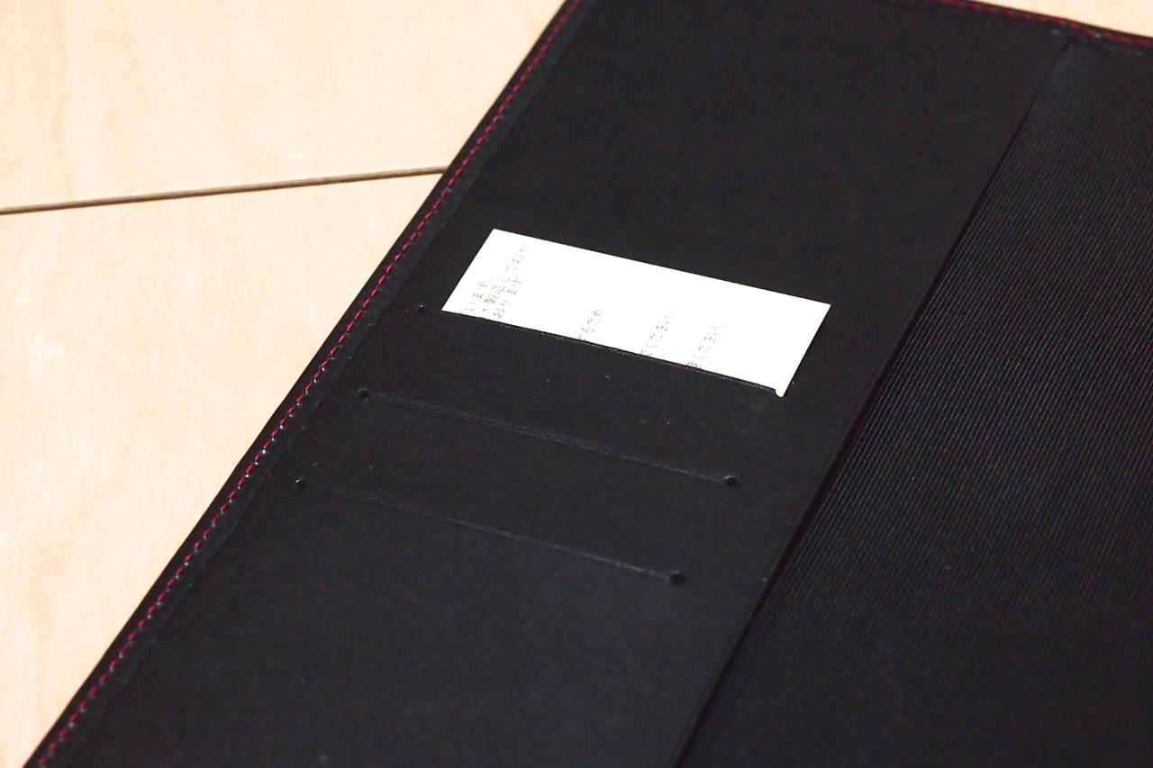 ジブン手帳の革カバーの写真