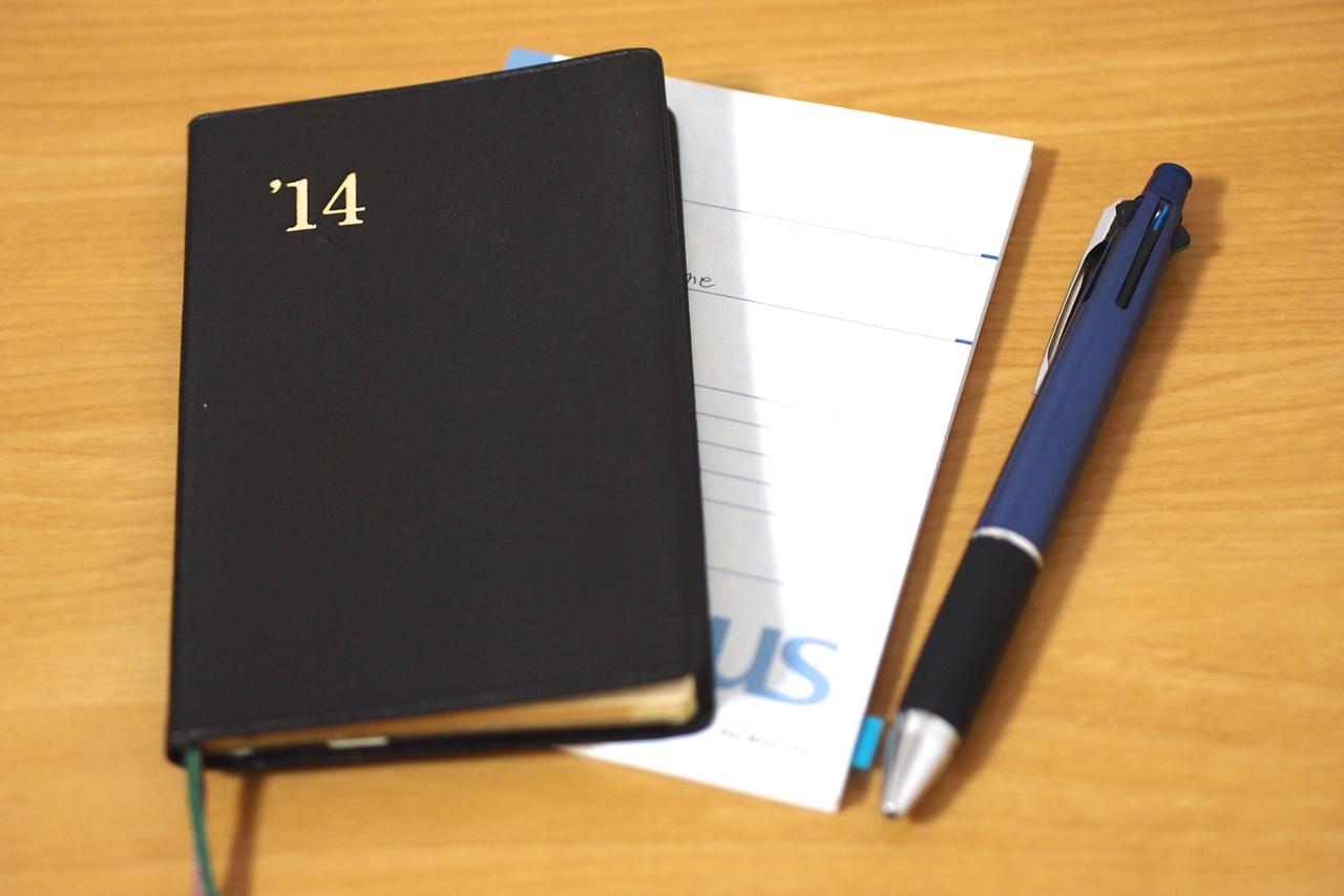 能率手帳ゴールドとCumpusノートの写真