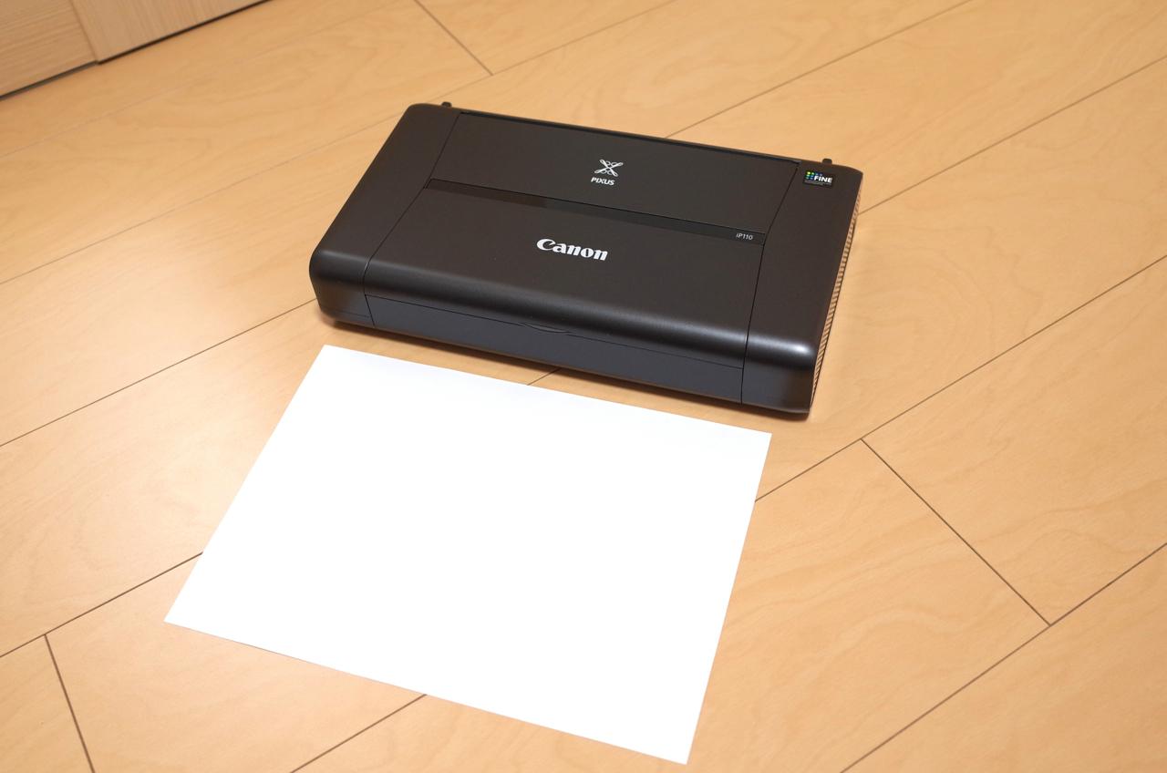 CANON PIXUS iP110の写真