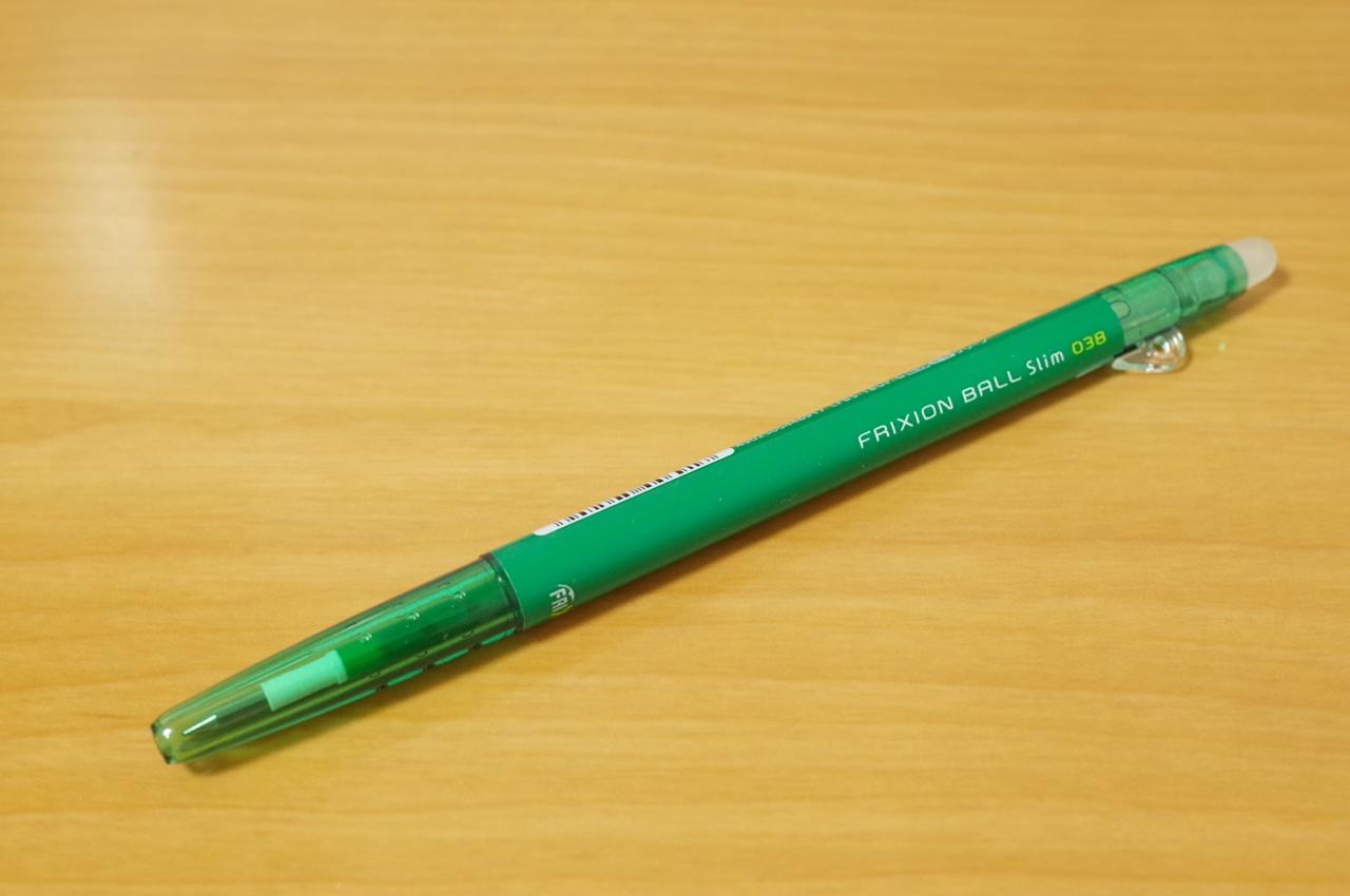 FRIXION BALL Slim 0.38mm(グリーン)の写真