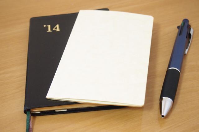 能率手帳ゴールドのノートの写真