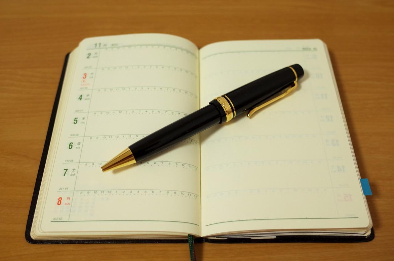 能率手帳とプロフェッショナルギア Σ 金 ボールペンの写真