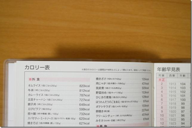 IMG_7083
