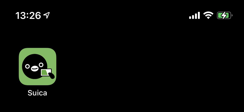 モバイルSuicaのアイコン